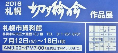 DSCN8570-1.JPG