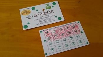 DSC_0019~02.JPG