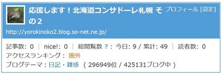 DSC_1003.JPG