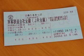 DSC_2738-2.JPG