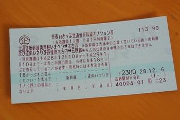 DSC_2752.JPG