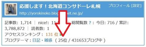 DSC_3502.JPG