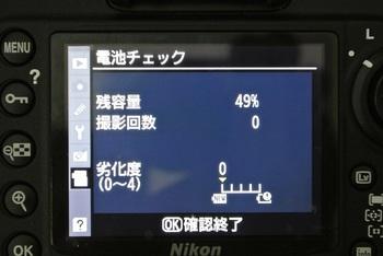 DSC_3544.JPG