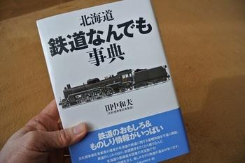 DSC_6330.JPG