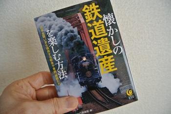DSC_6331.JPG