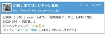 DSC_8200.jpg
