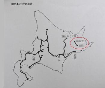 DSC_8216.JPG