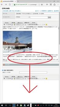 DSC_8237.jpg