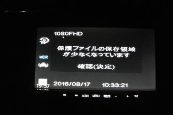 DSC_9617.JPG
