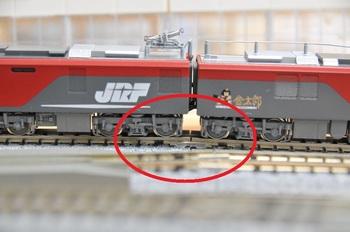 ESC_0001-1.JPG