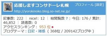 blog012.jpg