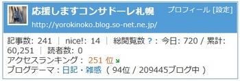 blog0707-094.jpg