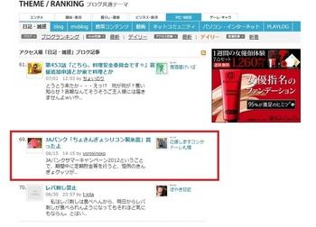 blog20120702-2.jpg