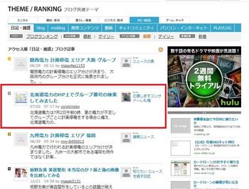 blog20120703.jpg