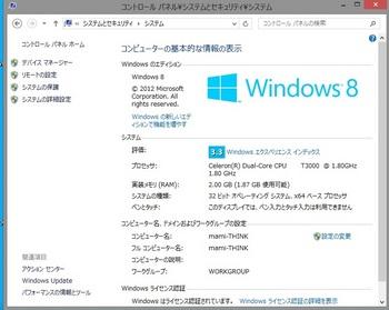 DSC_0390.jpg