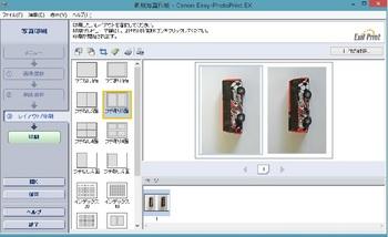 DSC_1040.jpg