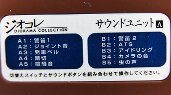 DSC_1453-2.JPG