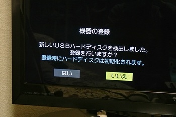 DSC_3800.JPG