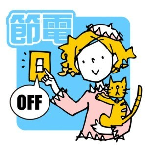 tc2_search_naver_jp.jpg